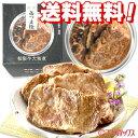 【訳あり】送料無料 国分 K&K 缶つま極 松阪牛大和煮