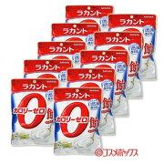 ●在庫限り サラヤ ラカント カロリーゼロ飴 ヨーグルト味 48g×10個セット SARAYA lakant