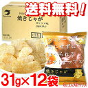 ●ケース販売送料無料 テラフーズ 焼きじゃが コンソメ味 31g×12袋入り *
