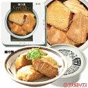 【25日限定エントリーで最大P12倍】国分 K&K 缶つまSmoke 鮭ハラス 固形量30g(内容総量50g)