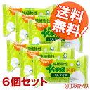 ●送料無料 純植物性 シャボン玉 浴用 バスサイズ 無添加 ...