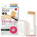 コージー カバーファクトリー BBクリームバー 01 ライトオークル 10g Cover factory KOJI *
