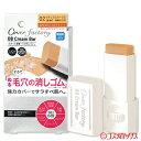 コージー カバーファクトリー BBクリームバー 02 ナチュラルオークル 10g Cover factory KOJI