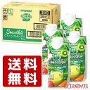 ●送料無料 カゴメ 野菜生活100 Smoothie グリーンスムージーMix 330ml×12本 ...
