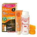 ビゲン 香りのヘアカラー 乳液 白髪用早染めタイプ 4 ライトブラウン hoyu Bigen