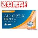 送料無料 チバビジョン エア オプティクスEX アクア 遠視用(BC8.6) 1ヵ月交換コンタクトレンズ1箱3枚入り(片眼用約3ヵ月分) OPTIX CIBAVISION