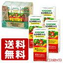 ショッピング野菜ジュース カゴメ(KAGOME) カゴメ野菜ジュース 食塩無添加 200ml×12本 送料無料