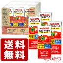 ショッピングトマトジュース 送料無料 カゴメ カゴメトマトジュース 食塩無添加 200ml×12本 KAGOME