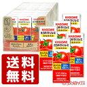 ショッピングトマトジュース ●送料無料 カゴメ カゴメトマトジュース 食塩無添加 200ml×24本 KAGOME *