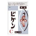 【価格据え置き】5 還元 ホーユー ビゲン(Bigen) C 濃いくり色 6g