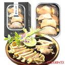 【訳あり】国分 K K 缶つま極 三重県産あわび水煮 固形量45g(内容総量105g)