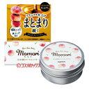 モモリ(momori) まとまり続くトリートメントバター 35g ダリヤ (DARIYA)
