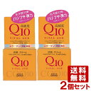 コーセー バイタルエイジ Q10 クリーム 40g×2個 ViTAL AGE KOSE 【送料無料】