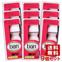 ライオン バン ロールオン LION BAN ROLL−ON 30ml×9個セット 制汗剤の代名詞 赤バン【送料無料】