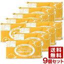 送料無料 七色 お肌にやさしいせっけん オレンジ&グレープフルーツ お風呂のせっけん (100g×3個)×9個セット