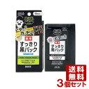3個セット メンズ ソフティモ(mens softymo) 薬用 黒パック 10枚入×3個セット コーセー(KOSE)