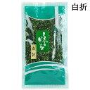ショッピング契約 自社製茶工場で仕上げる老舗茶屋の茎茶 白折 150g 契約農家茶葉使用 しらおれ 日本茶 緑茶 国登録有形文化財認定 お茶のとまや