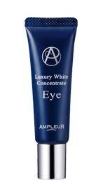 AMPLEURアンプルールラグジュアリーホワイトコンセントレートアイ18g目元美容液目元用目のクマ目