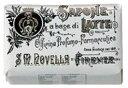 サンタマリアノヴェッラ ミルクソープ アイリス 100g(0000000010214)