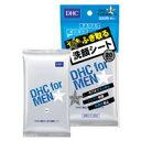 定形外なら送料200円?DHC for MEN 美肌さっぱり洗顔シート20枚入り(52ml)