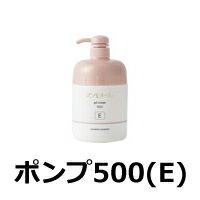 エバメールゲルクリーム500g