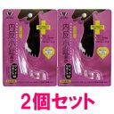 【あす楽】 定形外なら送料220円〜 内反小趾 楽歩 サイド...