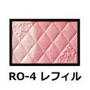 【あす楽】定形外なら送料160円〜 エスプリーク グロウ チ...