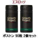【あす楽】 エスロッソ Growth Project ボスト...