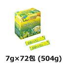 【あす楽】 ハリウッド 抹茶 & レモン 7g×72包 ( 504g