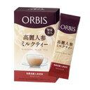 【PT最大16倍】 オルビス高麗人参ミルクティーレギュラー ( 個装 ) 8杯分 ( 12.5g×8袋 )