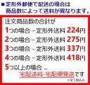 定形外なら送料220円〜 エイボン ミッション Y クリーム 30g AVON / クリーム / フェイスクリーム 【tg_tsw】【ID:0050】『2』