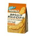 【PT最大3倍】明治製菓パーフェクトプラス おから入りダイエットビスケット 25g▼▼