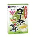 山本漢方製薬ゴーヤ茶100%3g×16包▼▼※お一人様3個まで