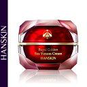 HANSKIN ハンスキンロイヤル ゴールデン ビーベノム(蜂毒) クリーム 50mlスキンケア クリーム