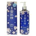 【限定商品】KOSE コーセー薬用 雪肌精 500ml 2017桜デザイン スキンケア 化粧水
