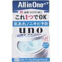 [3個セット]UNO(ウーノ) 薬用 UVパーフェクションジェル 80g [宅配便]E11k