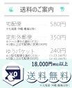 【メール便可】RMK クリーミィファンデーション EX #201 30g