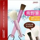 【熊野筆 洗顔ブラシ2本セットでお得】熊野筆 ノーマル洗顔ブ...