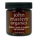 ジョンマスターオーガニック John Masters Organics バーボン バニラ&タンジェリン ヘア テクスチャライザー 57g …