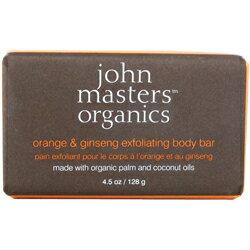 ジョンマスターオーガニック オレンジ エクスフォリエイティング ボディー