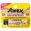 サベックス SAVEX グレープフルーツ リップクリーム スティック 4.2g【サベックス リップ リップスティック 潤い 保湿 サベックス リップクリーム】