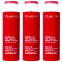 クラランス CLARINS トータルリフト マンスール EX 200mL 【3本セット】【リフトマンスール クラランス】