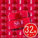 【ミニサイズ 2.5g×32個セット(合計80g)】 マックスファクター SK-IISK2 ステムパワー【ステムパワーsk-iisk2エスケーツーSK?2SK?IISKII】【送料無料】