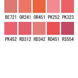 Shiseido Maquillage chất Maquillage Glamorous Rouge NEO