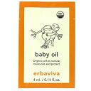 【ミニサイズ 4mL】 erbaviva エルバビーバ オーガニックベビーオイル【乾燥肌】【定形外OK 重量5g】