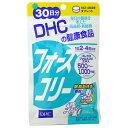 DHC フォースコリー 30日分【定形外OK 重量52g】