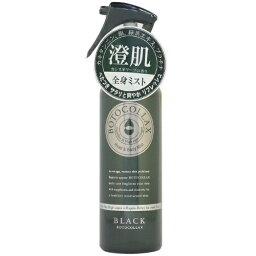 ボトコラックス ブラック オリーブ デイ&ナイトミスト 200mL 【香水】
