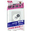 資生堂 エージーデオ24 クリアシャワーシートNa(L) 40枚