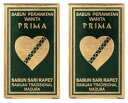 ポイント最大6倍愛を深める2人のための石鹸…【大特価 2個セット!】プリマ サリラペソープ 80g