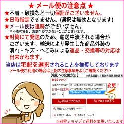 郵便送料無料【グランズレメディ】グランズレメディ各種50g